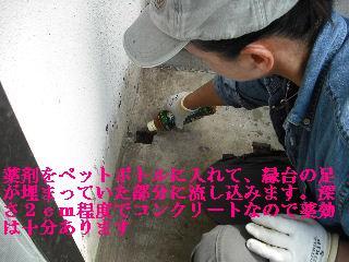 修理工事あれこれ_f0031037_2102433.jpg