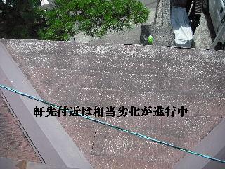 修理工事あれこれ_f0031037_211116100.jpg