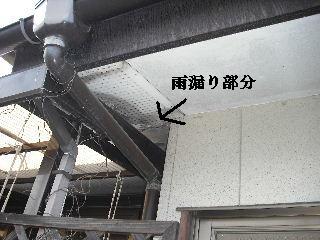 修理工事あれこれ_f0031037_21114440.jpg
