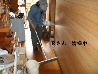 修理工事あれこれ_f0031037_21130100.jpg