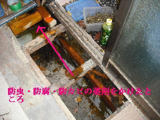修理工事あれこれ_f0031037_2142121.jpg