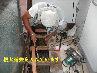修理工事あれこれ_f0031037_214891.jpg