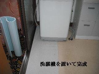 修理工事あれこれ_f0031037_2151851.jpg