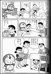 藤子系ブログ。―Futaride hitori...