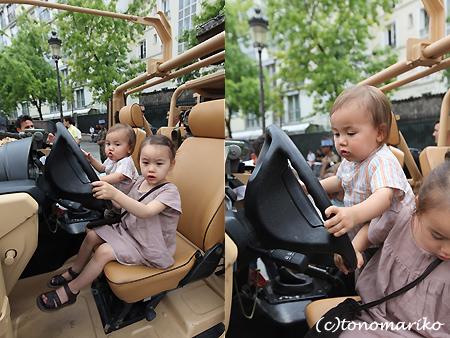パリで戦車体験教室?!_c0024345_5313350.jpg