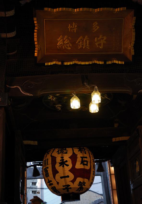 博多、櫛田神社_c0171945_22232973.jpg