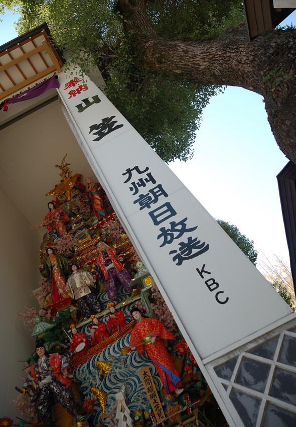 博多、櫛田神社_c0171945_22265758.jpg