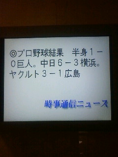 a0017846_15223375.jpg