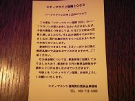 f0163446_21591931.jpg