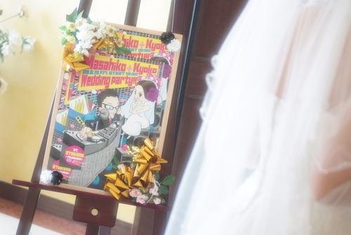 写真だけの結婚式_e0046950_1250569.jpg