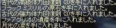 d0046156_112010.jpg
