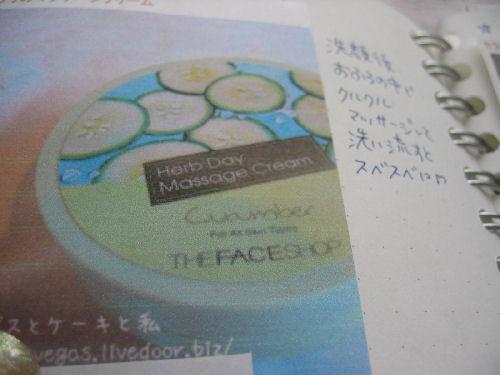 f0054260_6263833.jpg
