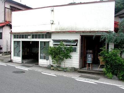 葉山海の家ウェディング_e0170562_1218021.jpg