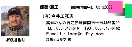 f0141768_23591393.jpg
