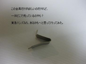 d0053873_19373191.jpg