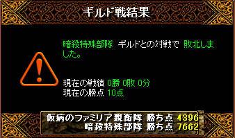f0160977_1642413.jpg