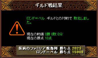 f0160977_1647430.jpg