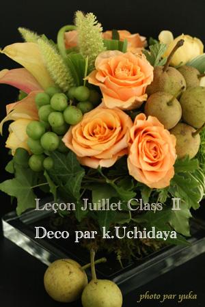 Leçon Juillet Class Ⅱ_c0138180_17274069.jpg