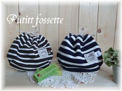 『 Putitt fossette 』 ・・・・・・・布小物_f0183481_3281077.jpg