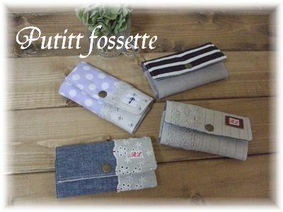 『 Putitt fossette 』 ・・・・・・・布小物_f0183481_329276.jpg