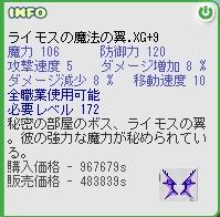 f0101894_21401471.jpg