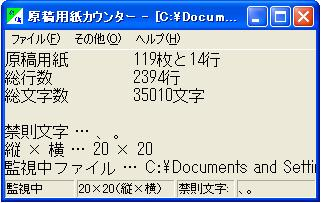 c0179595_16502440.jpg