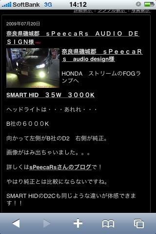 f0060099_1422369.jpg
