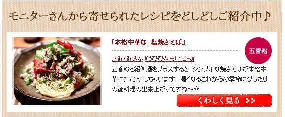 大根と青梗菜の花椒あんかけ_f0179404_21272041.jpg