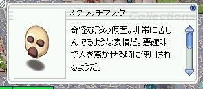 e0021206_127266.jpg