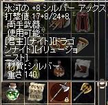 e0090007_2214882.jpg