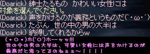 (*^-ェ-),ムー_f0072010_17584420.jpg