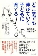 b0173222_019472.jpg