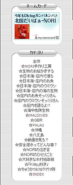 b0044726_037196.jpg