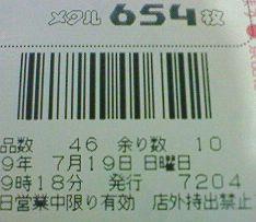 f0065228_1852946.jpg