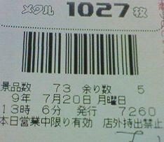 f0065228_18554737.jpg