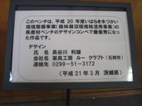 b0100229_21304114.jpg