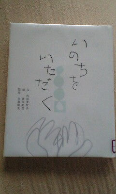 b0021937_08979.jpg