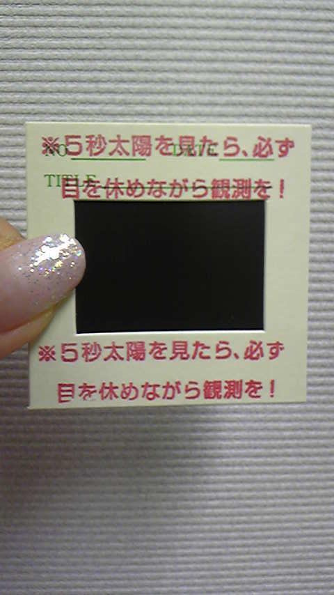 f0201039_20302327.jpg