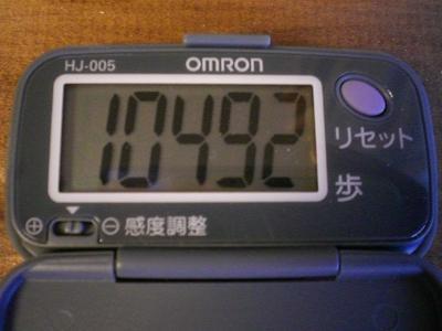 b0125443_19434270.jpg