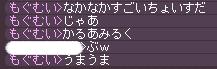 f0055549_1428258.jpg