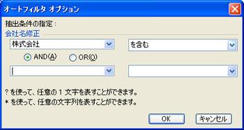 b0186959_12412415.jpg