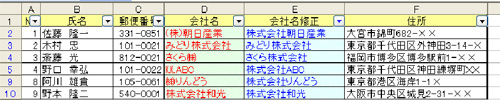 b0186959_12413518.jpg