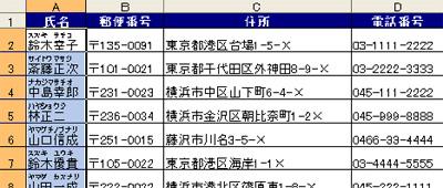 b0186959_21401274.jpg