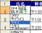 b0186959_2157359.jpg