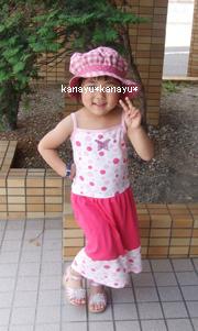 f0126363_10425275.jpg