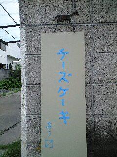 f0143764_1361567.jpg