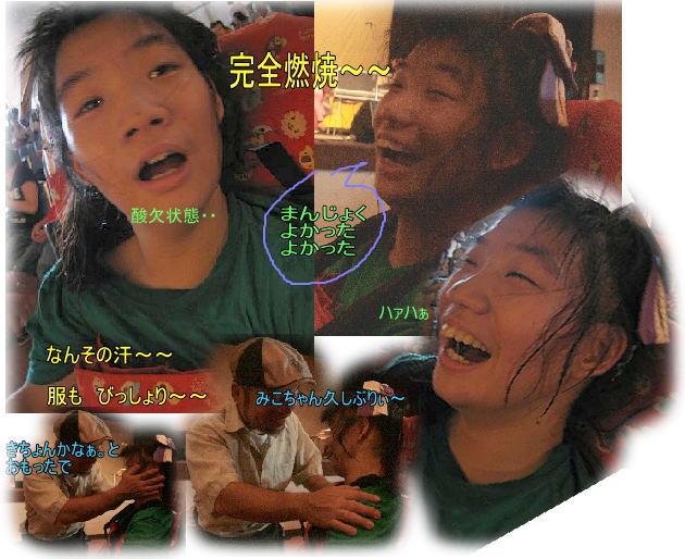 f0082367_20112483.jpg