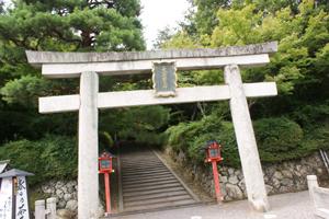 京都その2_d0118072_11351612.jpg
