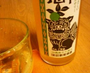 沖縄料理ブーム_b0011075_195582.jpg