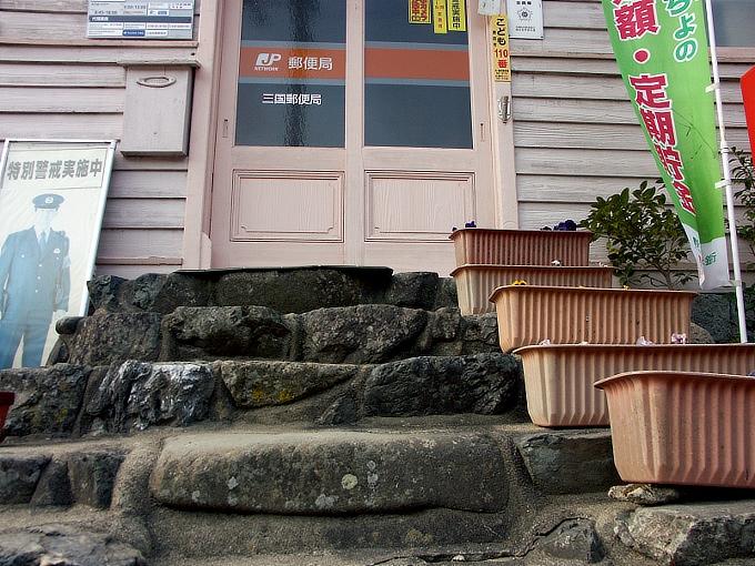 三国郵便局_f0116479_01272.jpg
